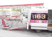 специализированный транспорт для перевозки больных